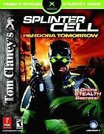 【中古】XBソフト Tom Clancy's SPLINTER CELL