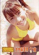 【中古】アイドルDVD 大木麻里奈/はじめまして大木麻里奈17歳【10P01Sep13】【画】