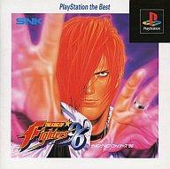 プレイステーション, ソフト PS 96