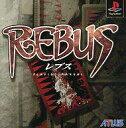 【中古】PSソフト REBUSレブス(SLRPG)