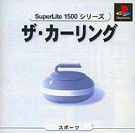 【新品】PSソフト SuperLife1500ザ・カーリング【10P17Aug12】【画】