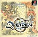 【中古】PSソフト DEWPRISMデュープリズム【10P24Jan13】【happy2013sale】【画】