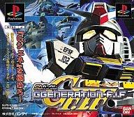 プレイステーション, ソフト PS SD GGENERATION-F.I.F