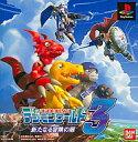 【中古】PSソフト デジモンワールド3〜新たなる冒険の扉〜