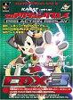 【中古】PSハード PS用プロアクションリプレイCDX3