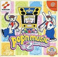 【中古】ドリームキャストソフト pop'n music 2