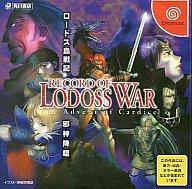 【中古】ドリームキャストソフト RECORD OF LODOSS WAR The Advent of Cardice ロードス島戦...