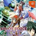 【中古】afb ドリームキャストソフト BALDR FORCE EXE(18才以上対象)