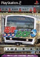 【中古】PS2ソフト 電車でGO!3 通勤編