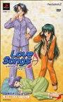 【中古】PS2ソフト Love Songs アイドルがクラスメ〜ト[初回限定版タイプC 橘・桃園・天城バージョン]