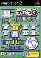 【中古】PS2ソフト サカつく2002 J.LEAGUE プロサッカークラブをつくろう!【10P15Mar11】【画】