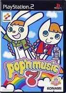 【エントリーでポイント10倍!(9月26日01:59まで!)】【中古】PS2ソフト ポップンミュージック 7