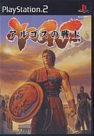 【中古】【20120210】PS2ソフト アルゴスの戦士【10P13Feb12】【画】