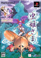 [使用]PS2 mushihime-SAMA [限量版] [02P09Jul16] [图片]