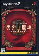 プレイステーション2, ソフト PS2 II MANJIMARU