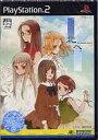 【中古】[PS2]遙かなる時空の中で2 プレミアムBOX(限定版)(20020228)