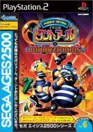 【中古】PS2ソフト イチニの タントアール と BONANZA BROS. SEGA AGES 2500 シリーズ Vol.6