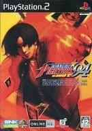 プレイステーション2, ソフト PS2 THE KING OF FIGHTERS 94 RE-BOUT
