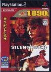 【中古】PS2ソフト SILENT HILL 3 [コナミ殿堂セレクション]