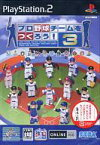 【中古】PS2ソフト プロ野球チームをつくろう!3