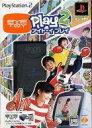 【中古】PS2ソフト アイトーイプレイ2 [カメラ同梱版]