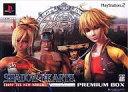 【中古】【20110506】PS2ソフト SHADOW HEARTS -FROM THE NEW WORLD- [プレミアムBOX]【画】