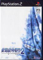 【中古】PS2ソフト 絶体絶命都市2 -凍てついた記憶たち-