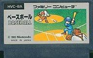 【中古】ファミコンソフト ベースボール (箱説なし)【10P26Jan11】【画】