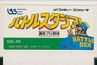 【中古】ファミコンソフト バトルスタジアム 選抜プロ野球 (箱説なし)【05P23Sep15】【画】