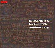 【中古】アニメ系CD BEMANI BEST for the 10th anniversary【10P15Mar11】【画】