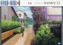 【中古】アニメDVD CLANNAD(5) [限定版]