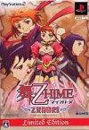 【中古】PS2ソフト 舞-乙HiME 乙女舞闘史!! [Limited Edition]