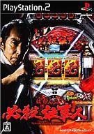【中古】PS2ソフト ぱちんこ必殺仕事人III パチってちょんまげ達人13