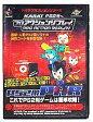 【中古】PS2ハード プロアクションリプレイ PAR VER.1.6 (PS2用)