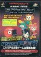 【中古】PS2ハード プロアクションリプレイ Ver1.6J PER (PS2用)