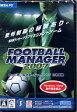 【中古】Win 98-XP/MAC CDソフト PC版 フットボールマネージャー2007 [日本語版]