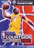 【中古】NGCソフト NBAコートサイド2002