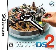 【中古】ニンテンドーDSソフト シムシティDS2 〜古代から未来へ続くまち〜【10P25Jun12】【画】