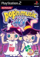 【中古】PS2ソフト ポップンミュージック 10