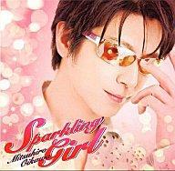 【中古】邦楽CD 及川光博 / Sparkling Girl【10P14Sep12】【画】
