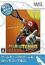 【中古】Wiiソフト [Wiiであそぶ] マリオテニスGC
