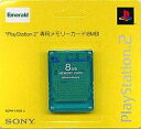 【中古】PS2ハード Playstation2 専用メモリーカード(8MB)エメラルド