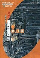 【エントリーでポイント10倍!(9月26日01:59まで!)】【中古】Win98-2K/Mac CDソフト R.O.D OVA -READ OR DIE- 美術CD-ROM集 VOL.2画像
