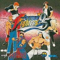 【ポイント最大8倍】【中古】CDアルバム THE KING OF FIGHTERS'95 / SNK新世界楽曲雑技団