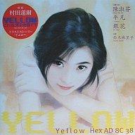 【中古】【20110506】アニメムック Yellow Hex AD 8C 38【画】