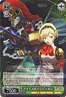 トレーディングカード・テレカ, トレーディングカードゲーム RR 3 P3S01-027 RR