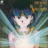 アニメ, その他 CD vol.1