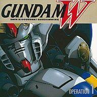 【ポイント最大5倍】【中古】CDアルバム 新機動戦記ガンダムW OPERATION 1