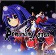 【中古】同人GAME CDソフト Romancing Kanon 〜永遠の少女伝説〜 1.5A / はちみつくまさん