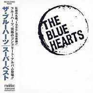 【新品】邦楽CD ザ・ブルーハーツ / THE BLUE HEARTS SUPER BEST【10P02Aug11】【画】